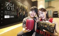 [Reporter's Notebook] KT gives Netflix pass to freeload off network