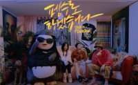 'This is PENGSOO': Pengsoo's debut song unveiled