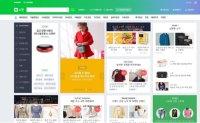 Naver, Coupang face fierce battle in e-commerce biz