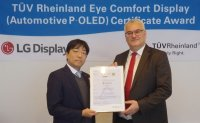 LG Display gets 'eye comfort' certification with auto displays