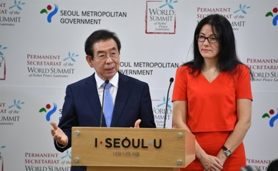 Seoul to host 18th World Summit of Nobel Peace Laureates in 2020