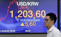 Korean won plunges to 3-year low amid diplomatic row with Japan