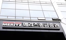 Meritz Securities may be hit by real estate regulations