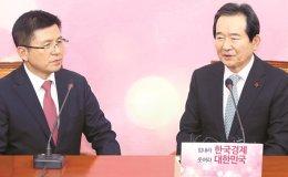 Prime Minister meets opposition leader