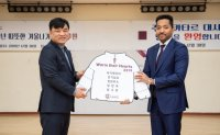 Qatargas launches 'Warm Their Hearts' campaign supporting orphans in Korea