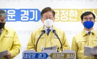Gyeonggi to give emergency basic income of 100,000 won to all Korean residents to cope with virus fallout