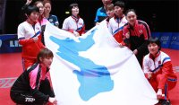 Unified Korea lose to Japan in table tennis world championship semi-final