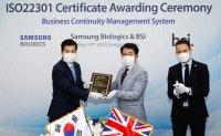 Biologics' 3rd plant wins ISO 22301