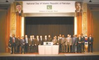 Envoy stresses 'Emerging Pakistan' on Republic Day anniversary