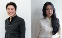 Song Kang-ho, Kim Min-hee named in NYT's 'Greatest Actors of the 21st Century'