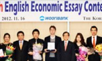 Essay contest boosts interest in banking