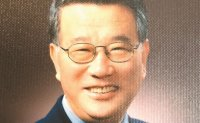Former President of Korea Times passes away