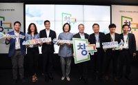 Korea seeking to launch startup accelerator with MS, Amazon, Nvidia