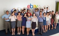 eBay Korea still looking for buyers?