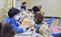 Korea's vaccination plan faces major setbacks