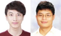 Winners of 9th Economic Essay Contest