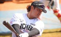 Choo Shin-soo named to Korea's provisional baseball roster for Tokyo Olympics