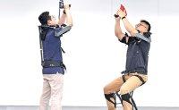 Hyundai Motor Group develops wearable robot
