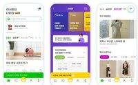 Gmarket gives major shake-up to its mobile shopping platform