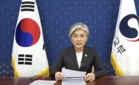 Korea leads multilateral group launch against infectious diseases