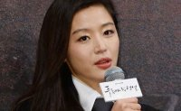 Actress Jun Ji-hyun in talks to make small screen return