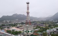 [Cityscapes] Trespassing on Korea Times history