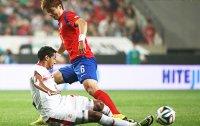Korea loses 0-1 to Tunisia