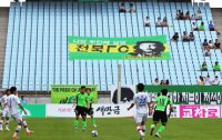 Rebuilding Korean football starts with K-League
