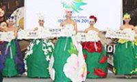 Hallyu stars to light up Asiad opening ceremony