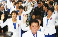 First batch of N. Korean Asiad delegation arrives
