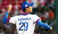 South Korea's baseball team gets off to good start