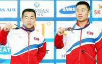 2 NK gold medalists heap praise on dictator