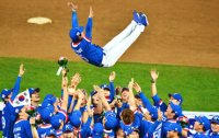 S. Korea defends gold in baseball