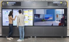 Samsung, LG capitalizing on commercial display market