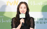 Actress Kim Tae-hee returns with fantasy comedy drama after 5-year hiatus