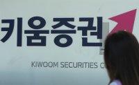 Kiwoom faces lawsuit from Soulbrain shareholders