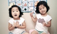 Kids coping with language barrier