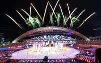 Gwangju Universiade celebrates youth