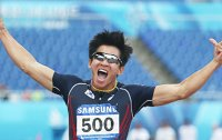 Sprinter sets new Korean record in 100m