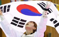 Korea secures No.1 spot at Universiade for 1st time