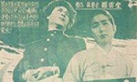 Folk song `Arirang' designated as state cultural asset