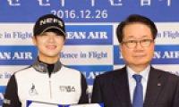 Golfer Park Sung-hyun seals sponsorship deal with Korean Air