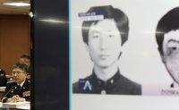 Man seeks retrial as Hwaseong serial killer claims 'copycat' murder