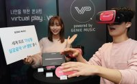 Genie Music launches new service combining VR with K-pop