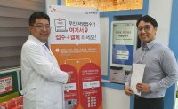 SK Broadband develops kiosks for pharmacies
