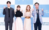 'Melting Me Softly' to air on tvN Saturday