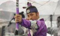 Archery in Joseon Kingdom