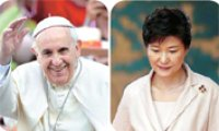 Pope's schedule Aug. 14-18