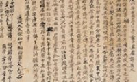 Joseon's precedent for labor-management relations