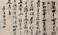 Dream interpretation in 19th-century Korea
